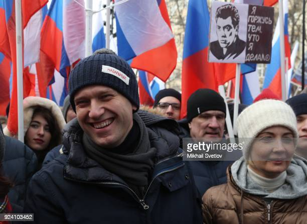 Russian opposition leader Alexei Navalny and his wife Yulia Navalnaya attend the Nemtsov March a rally in memory of Boris Nemstov former First Deputy...