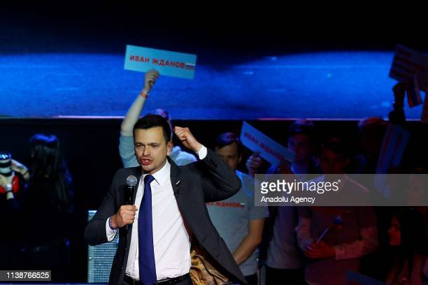 Russian opposition leader Alexei Navalny with his supporters held a public meeting with independent candidate Russian opposition activist Ilya...