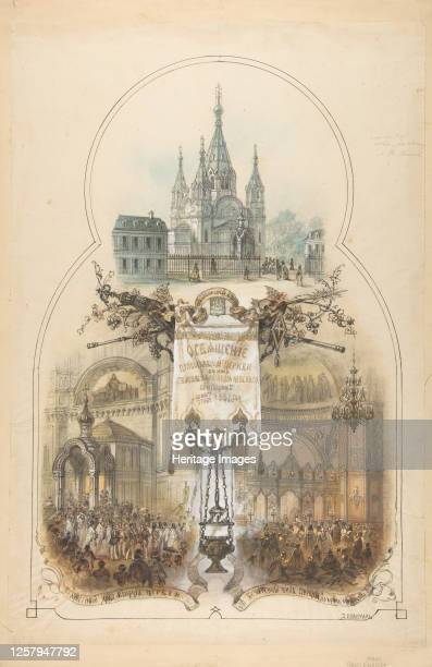 Russian Orthodox Cathedral Paris 19th century Artist Anon