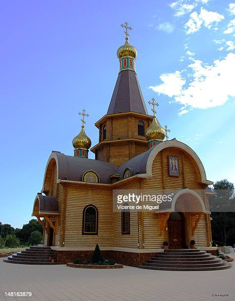 Russian orthodox church in Altea