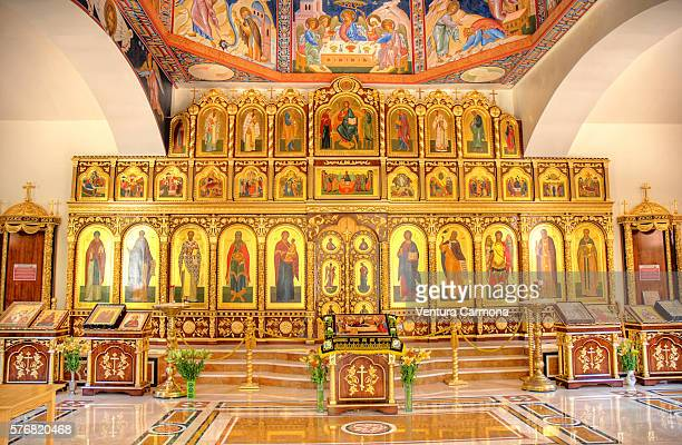 Russian Orthodox Church of Altea, Spain