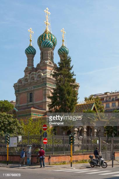 russian orthodox church of the nativity in florence - gwengoat foto e immagini stock