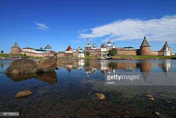 Monastère orthodoxe russe, en Russie