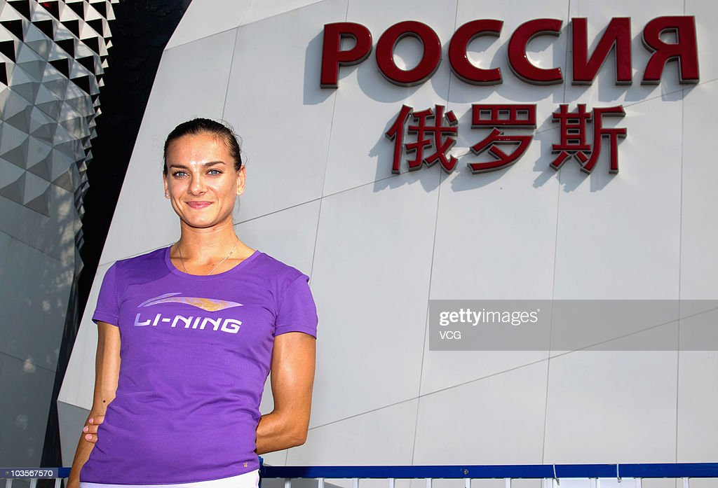 Yelena Isinbayeva Visits Shanghai World Expo