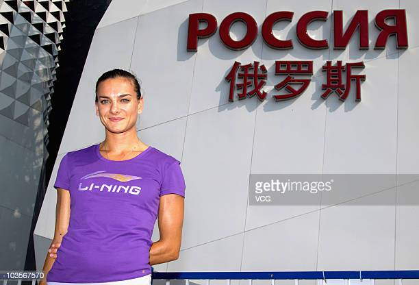 Russian pole vaulter and twotime Olympic Gold Medallist Yelena Isinbayeva poses at the Shanghai World Expo on August 23 2010 in Shanghai China