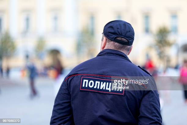 russian policeman - полиция - gwengoat stock pictures, royalty-free photos & images