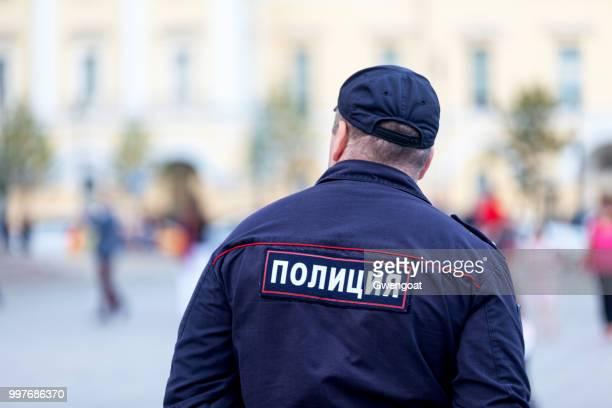 Russian policeman - полиция