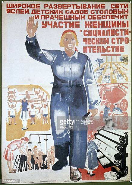 Russian poster for the development of the economy of kindergardens and cribs which would allow women to participate in the socialist effort
