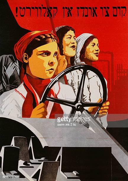 Russian Poster Worker Women