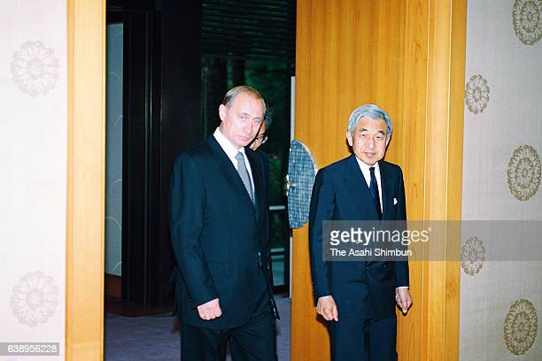 Russian President Vladimir Putin and Emperor Akihito are seen prior to their meeting at the Imperial Palace on September 4 2000 in Tokyo Japan