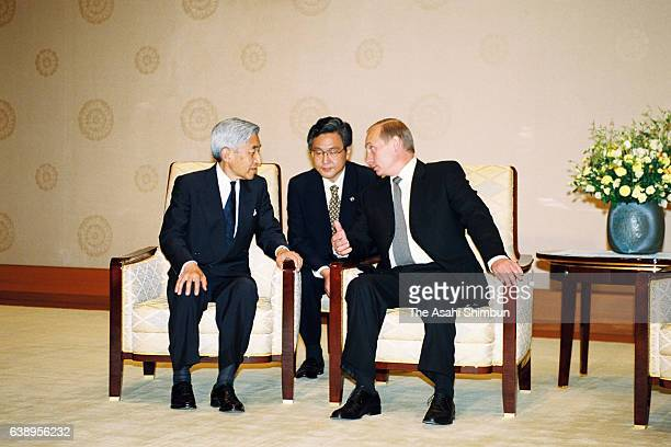 Russian President Vladimir Putin and Emperor Akihito talk during their meeting at the Imperial Palace on September 4 2000 in Tokyo Japan