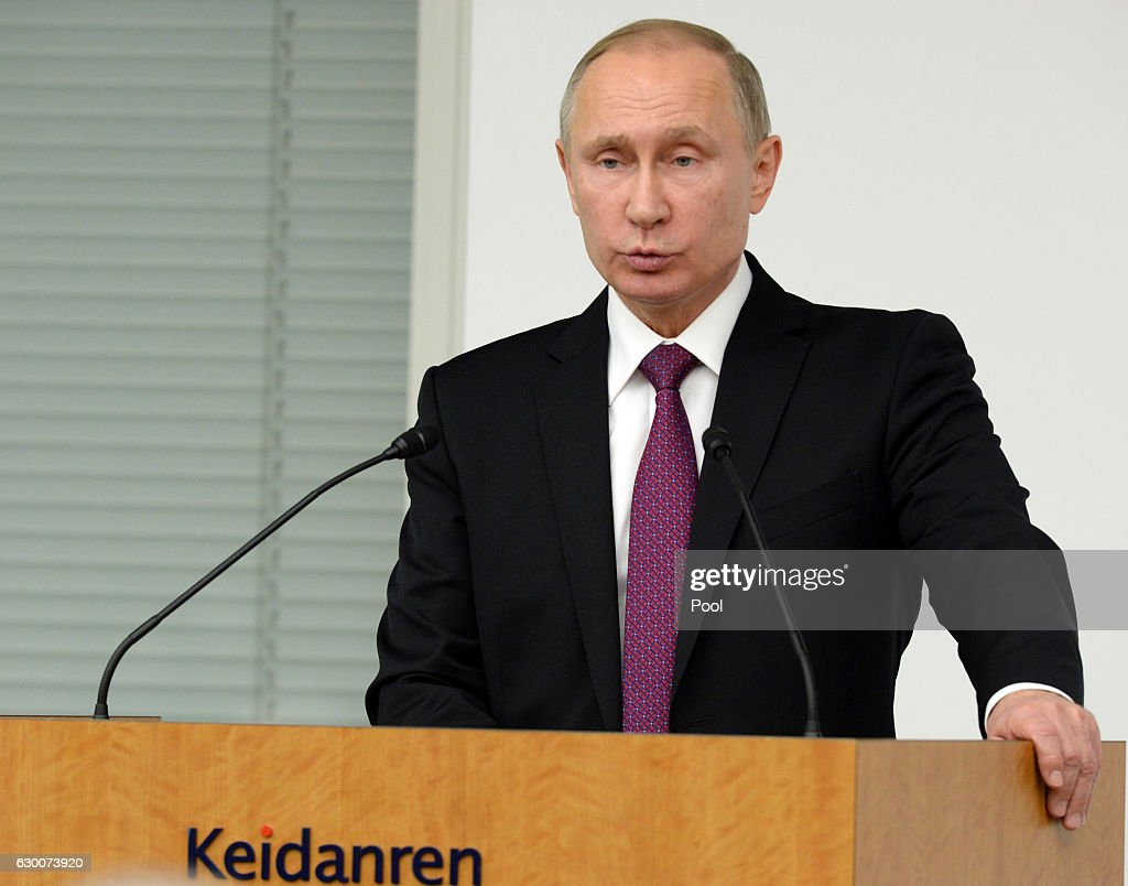 Russian President Putin Attends Russian-Japanese Business Dialogue In Tokyo : News Photo