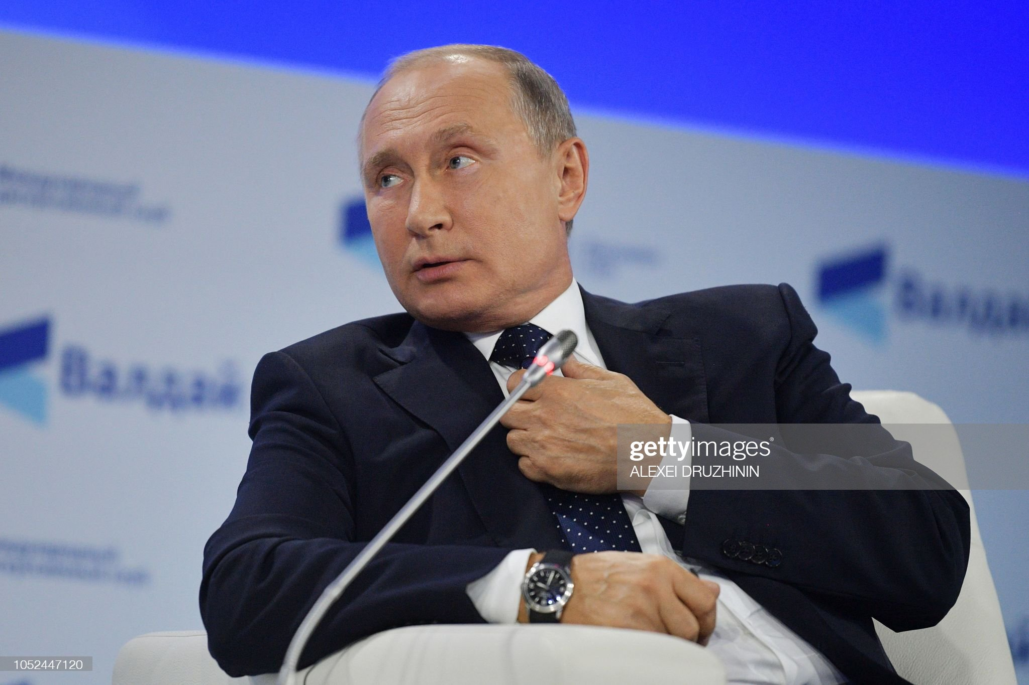 RUSSIA-POLITICS-MEETING : News Photo