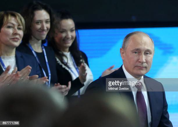 Russian President Vladimir Putin attends the XVII Congress of the United Russia Party in Moscow Russia December 2017
