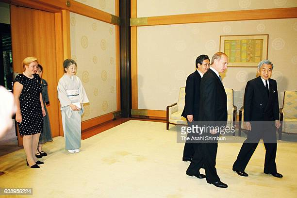 Russian President Vladimir Putin Emperor Akihito Empress Michiko and Putin's wife Lyudmila are seen prior to their meeting at the Imperial Palace on...