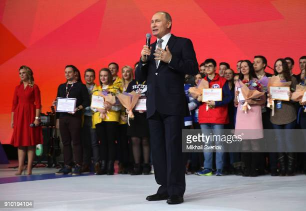 Russian President Vladimir Putin gives a speech during the Student's Forum on January 25 2018 in Kazan Russia Vladimir Putin is on a trip to the...