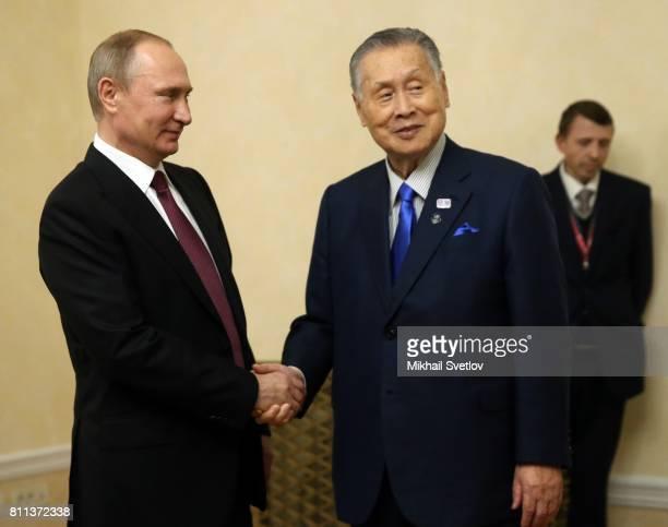 Russian President Vladimir Putin greets former Japanese Prime Minister Yoshiro Mori during their meeting in Yekaterinburg Russia July2017 Vladimit...