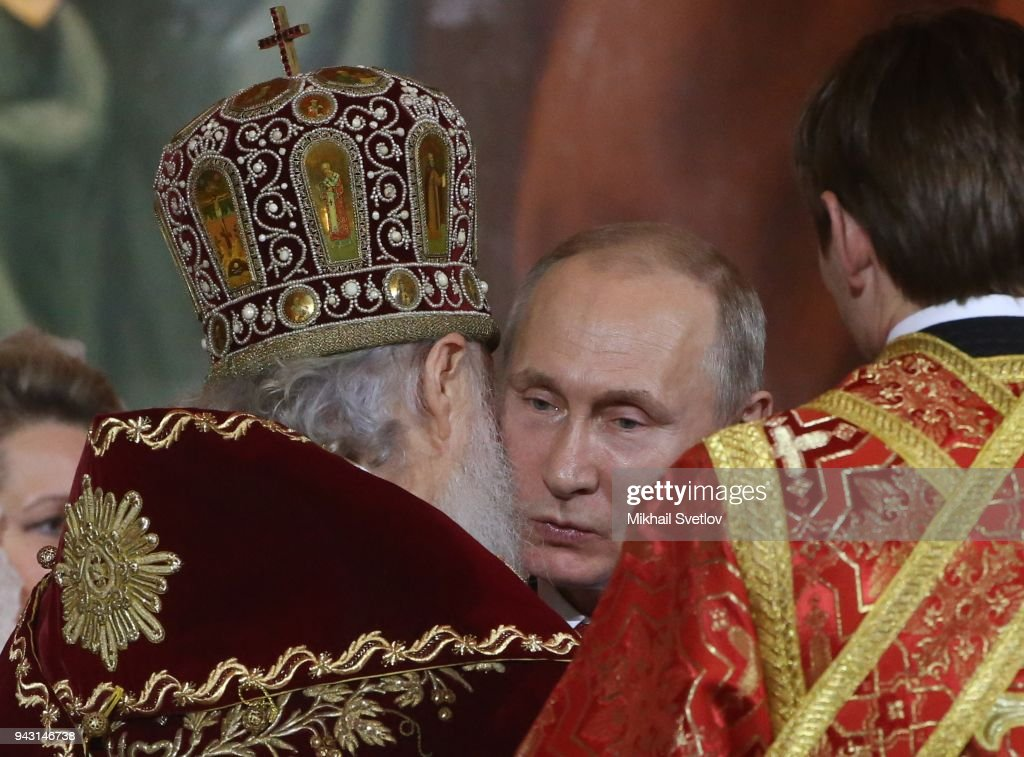 Russian Orthodox Easter : News Photo