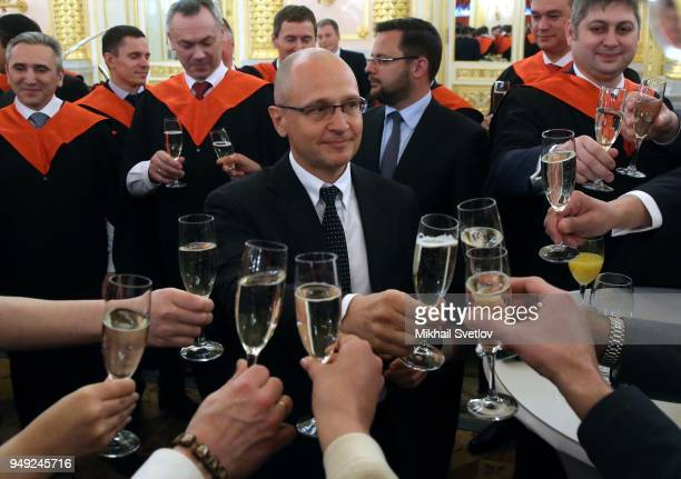 Russian Presidential First Deputy Chief of Staff Sergey Kiriyenko toast with graduates of the Leaders of Russia management school at the Kremlin in...