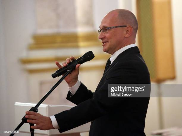 Russian Presidential First Deputy Chief of Staff Sergey Kiriyenko addresses to graduates of the Leaders of Russia management school at the Kremlin in...