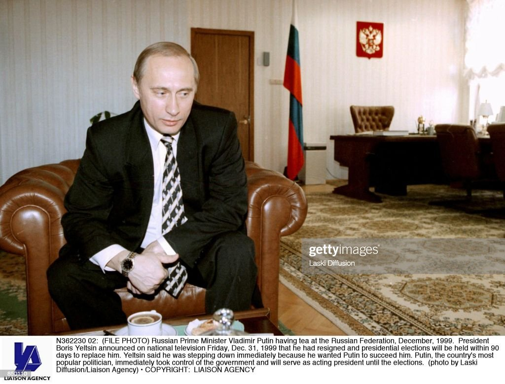 The President of the Russian Federation announced the creation of the National Guard under 04/05/2016
