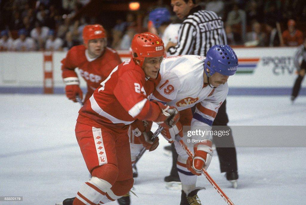 Makarov On The Ice : News Photo