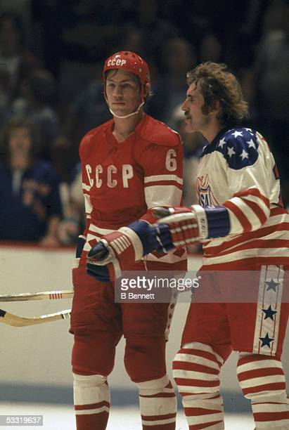 Russian professional hockey player Valeri Vasiliev of the Moscow Dynamo in action on the ice against the US as a member of team USSR during a game of...
