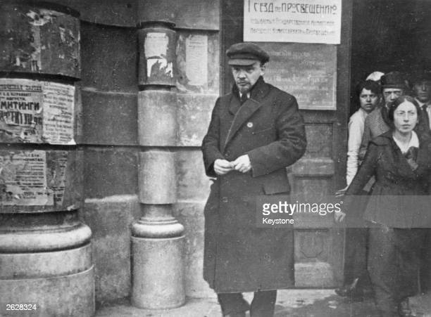 Russian revolutionary Vladimir Ilyich Lenin leaves the State Institute of Pedagogics after a session of the First All Russian Congress on education