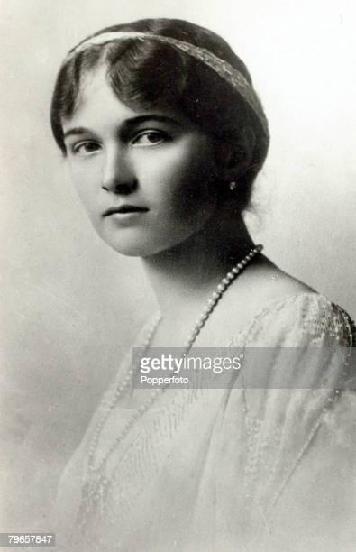 circa 1915 Grand Duchess Olga 18951918 the eldest daughter of Tsar Nicholas II