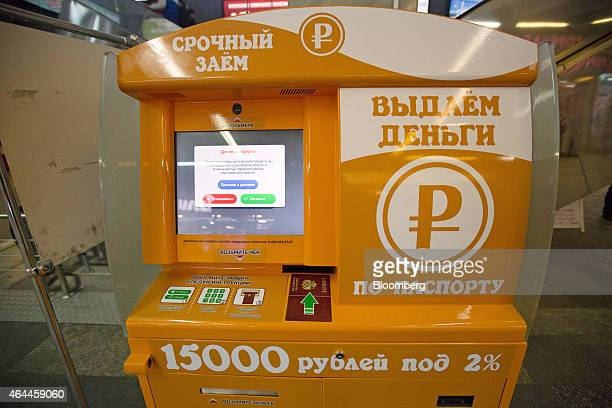 A Russian ruble currency symbol sits on an automated teller machine designed to accept immediate loan applications from 4Finance Holding AS at Kursk...