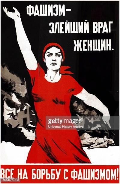 Russian Soviet Communist propaganda poster Fascism The Most Evil Enemy of Women Everyone to the Struggle Against Fascism 1941 poster by Nina Vatolina...