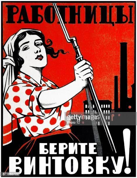 Russian Soviet Communist propaganda poster Ukrainians and Russians have common call No master over worker 1920 poster by Vladimir Mayakovskyy