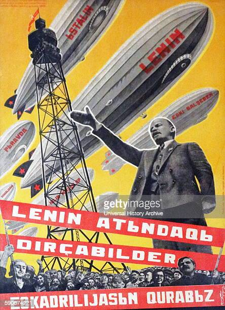 Russian Soviet Communist propaganda poster We are Building a Fleet of Airships in the name of Lenin 1931 poster by Gustav Klutsis 18951938