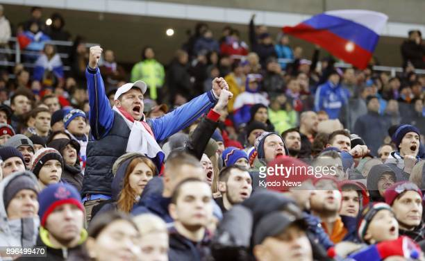 Russian spectators cheer for the country during a football friendly against Argentina at Luzhniki Stadium in Moscow on Nov 11 2017 The stadium is a...