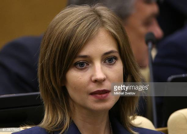 Russian State Duma Deputy Natalia Poklonskaya attends the first plenary session of newly elected State Duma in Moscow Russia on October 2016 Russian...