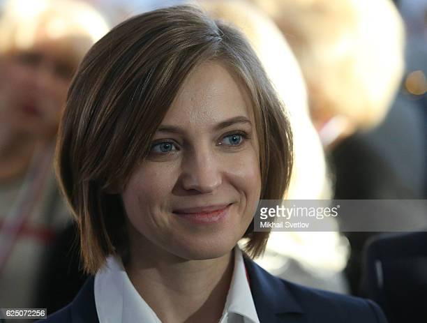 Russian State Duma Deputy Natalia Poklonskaya attends the Forum of actions hosted by AllRussia People's United Front on November 22 2016 in Moscow...