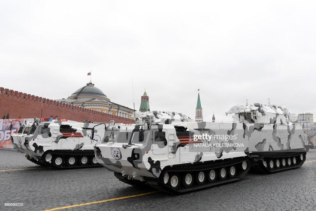 RUSSIA-HISTORY-WWII-ANNIVERSARY : News Photo