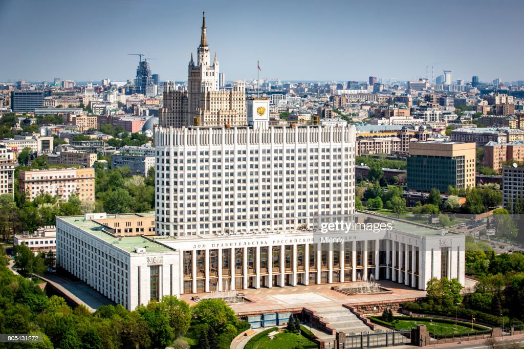 Russian White House Aerial View Moscow Russia : Stock Photo
