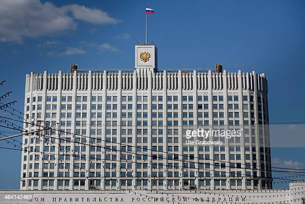 Russian White House seat of the Russian government on June 21 in Moscow Russia Photo by Ute Grabowsky/Photothek via Getty Images