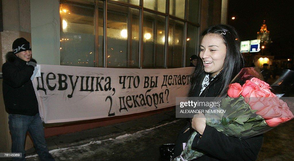 Hey girl in russian