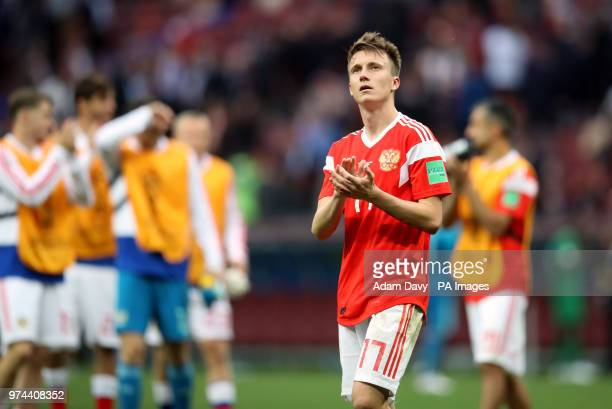 Russia's Aleksandr Golovin applauds the fans after the FIFA World Cup 2018 Group A match at the Luzhniki Stadium Moscow