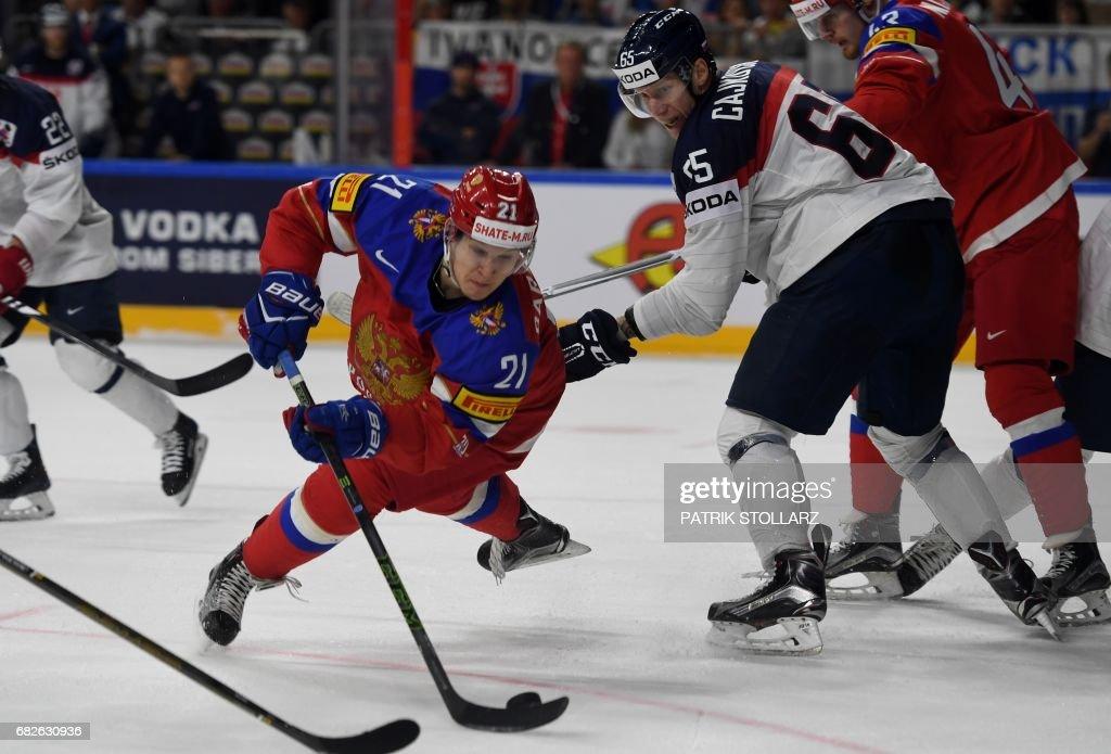 IHOCKEY-WORLD-RUS-SVK : News Photo