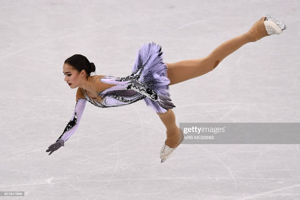 PyeongChang 2018 Winter Olympics - Day 12