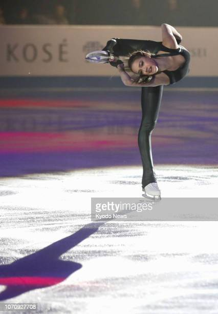 Russia's Alina Zagitova performs during the exhibition gala of the figure skating Grand Prix Final in Vancouver Canada on Dec 9 2018 ==Kyodo