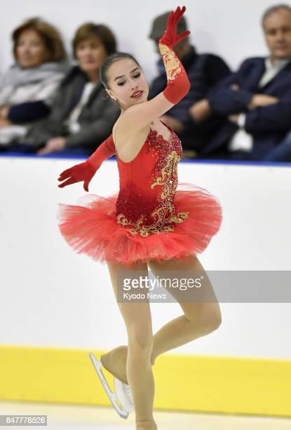 Russia's Alina Zagitova performs during the free skate on Sept 15 at the Lombardia Trophy in Bergamo Italy to win the title ==Kyodo