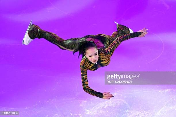 TOPSHOT Russia's Alina Zagitova performs during the Gala Exhibition at the ISU European Figure Skating Championships in Moscow on January 21 2018 /...