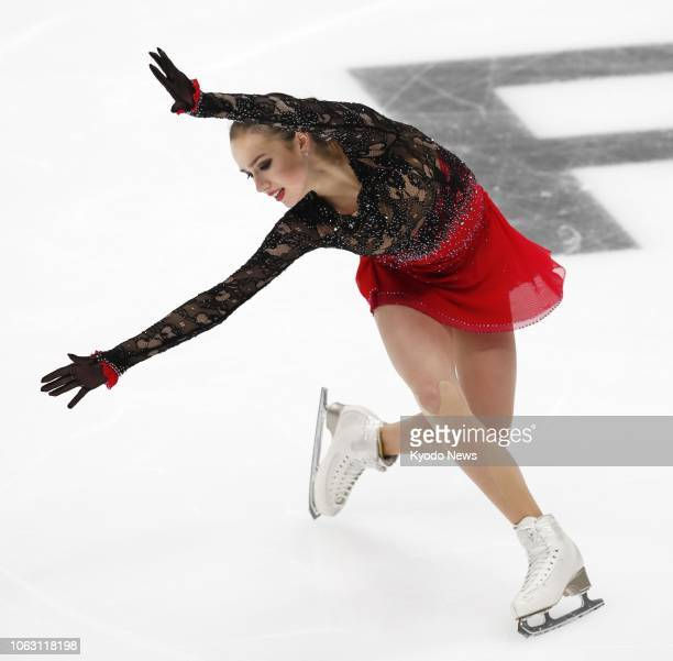 Russia's Alina Zagitova performs in the women's free program at the Rostelecom Cup in Moscow on Nov 17 2018 She won the title ==Kyodo