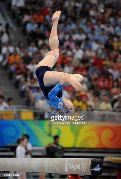 Russia's Anna Pavlova competes in the Women' Individual AllAround Final sduring the 2008 Olympic Games in Beijing