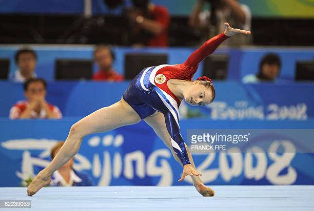 Russia's Anna Pavlova competes on the balance beam during the women's qualification of the artistic gymnastics event of the Beijing 2008 Olympic...