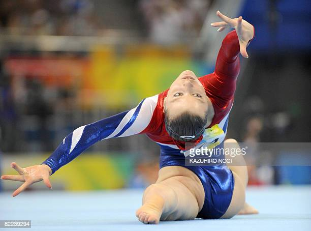 Russia's Anna Pavlova competes on the floor during the women's qualification of the artistic gymnastics event of the Beijing 2008 Olympic Games in...